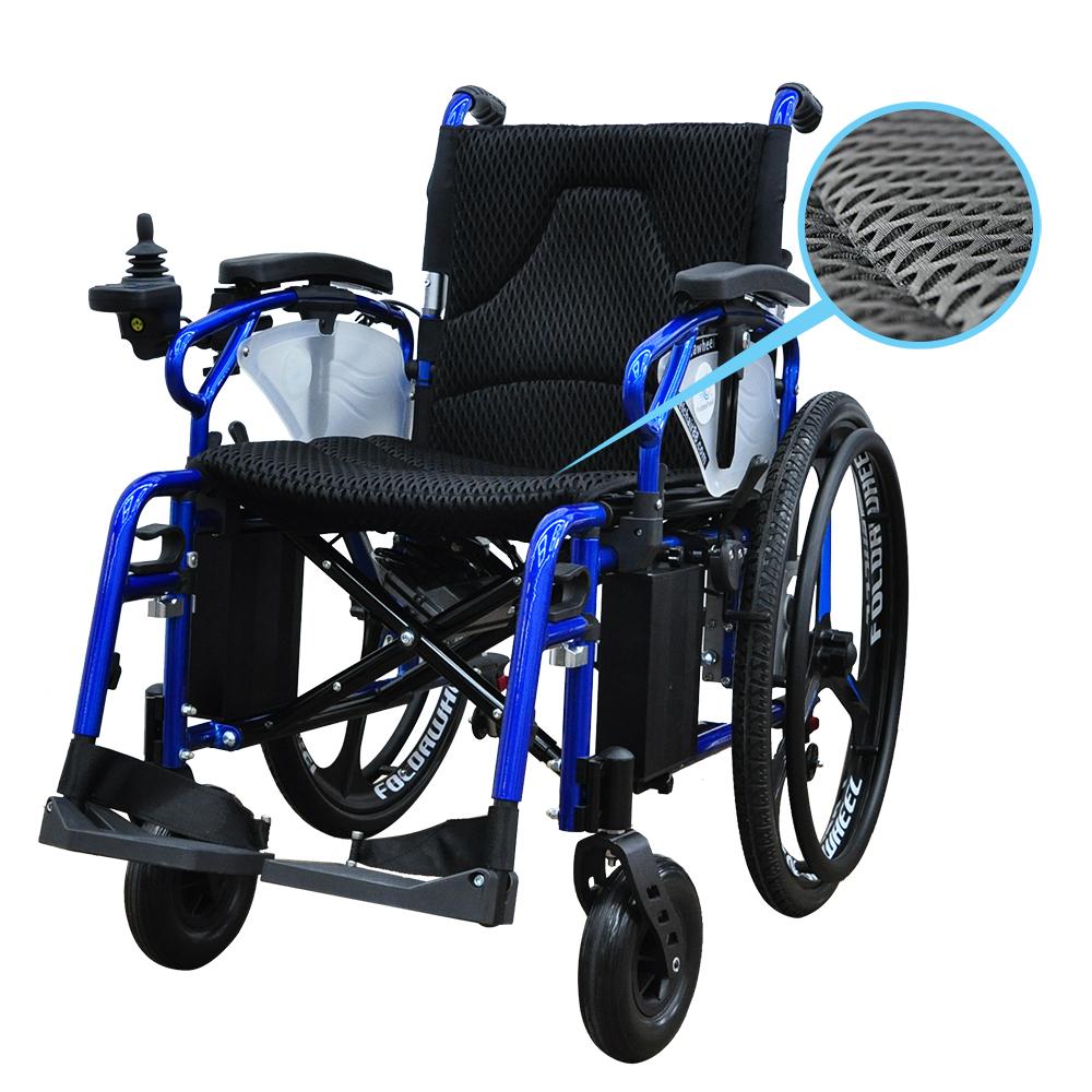 Foldawheel Pw 800ax Foldable Power Wheelchair